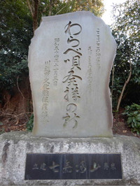 2019kawagosyu73