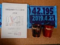 2019kaga51